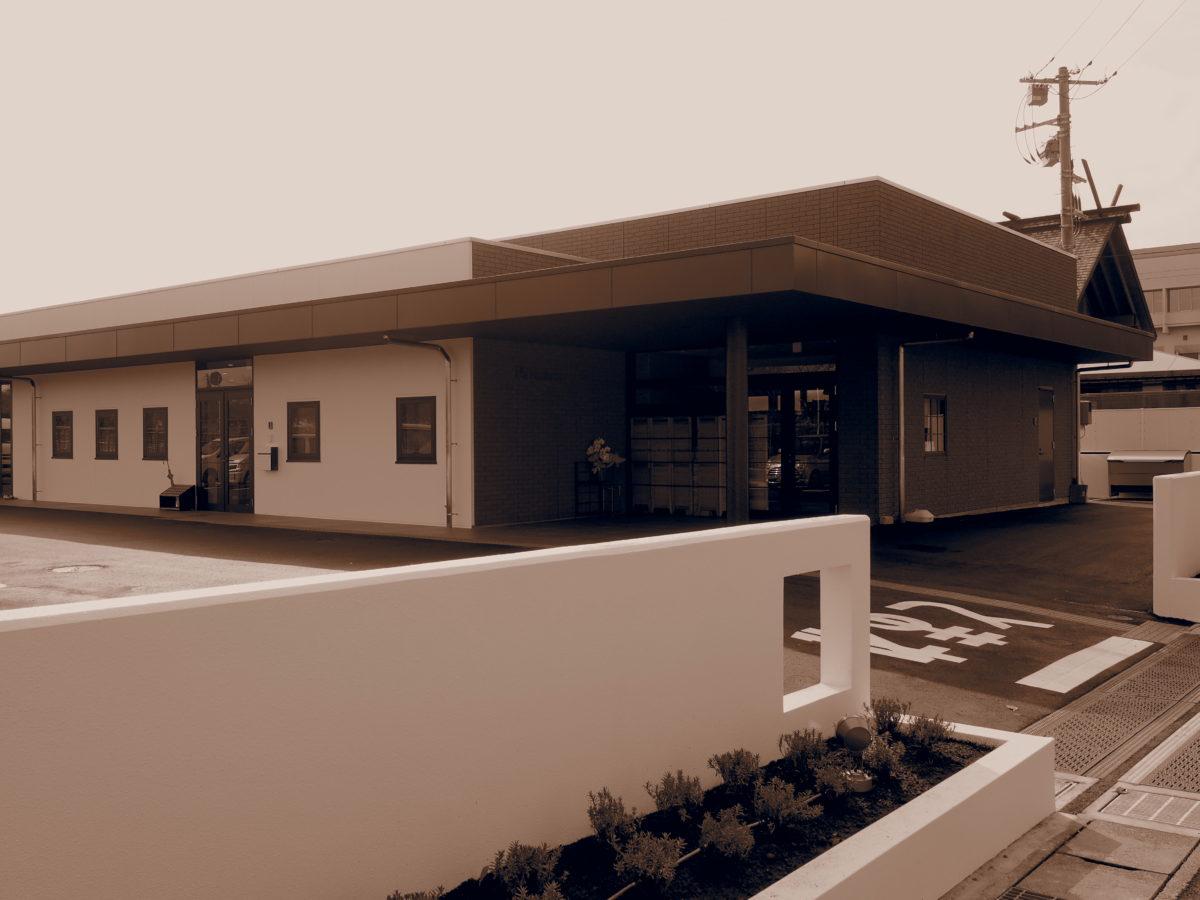 たんぽぽセンター